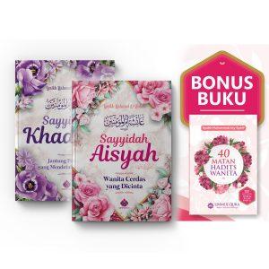 AISYAH BONUS