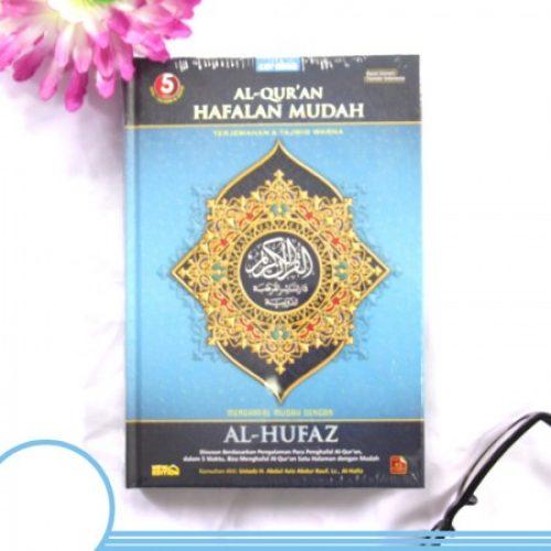 al-qur-an-hafalan-al-hufaz