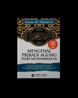 mengenal-pribadi-agung-nabi-muhammad