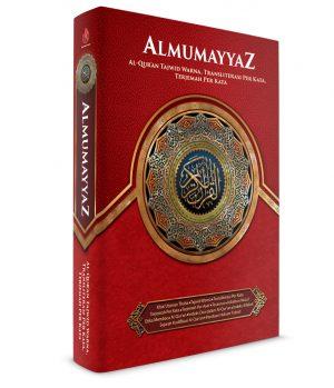 mumayyaz