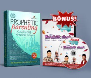 prophetic dvd