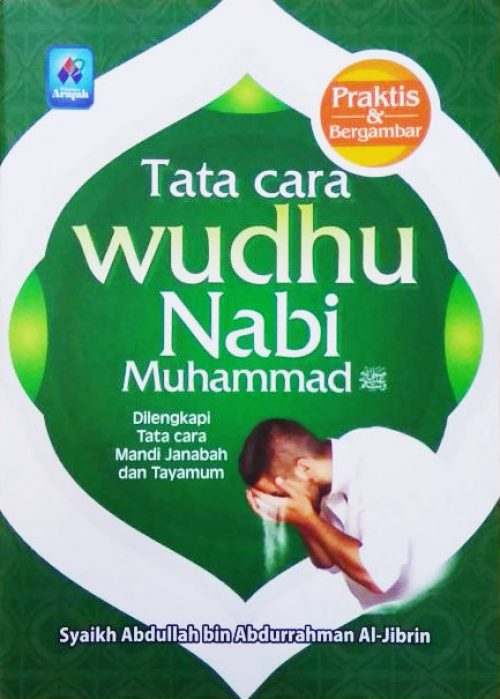 tata_cara_wudhu_nabi